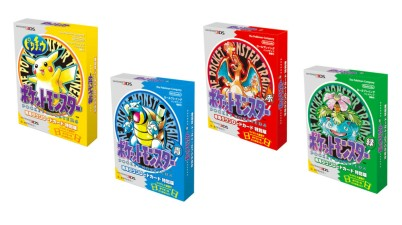 pokemon-collectors-1000x562