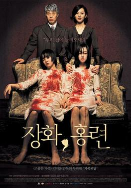 A_Tale_of_Two_Sisters_film