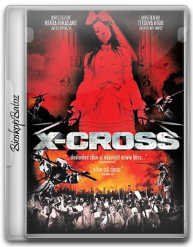 BB_X-CROSS_2007